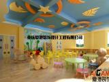 重庆幼儿园装修|重庆幼儿园设计|幼儿园装修设计公司|爱港装饰