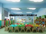 重庆公立幼儿园装修_民办幼儿园装修_幼儿园装饰设计图片