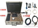 HKMD-C SF6密度继电器校验仪精度高