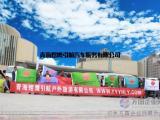 青海湖大环线旅游包车5座费用青海煜鹰户外