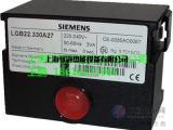 SIEMENS西门子LGB21.330A27