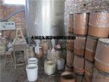 可喷性防火胶水耐高温抗冻耐粉化可加固化剂加速凝固防火胶