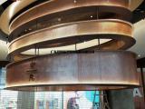 铝单板厂家供应咖啡厅吊顶铝单板