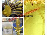铁艺专用黄金粉户外不褪色金粉台湾金粉价格图片