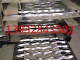 深圳踏步防滑板 鱼嘴防滑板生产厂家