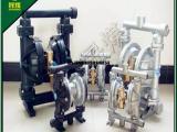 鲁西南BQG150型气动隔膜泵 隔膜泵我为品质打Call