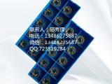 台州机床刀具生产厂家批发 质量过硬值得信赖