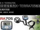 新款进口地下金属探测器觅宝505高灵敏度探测器