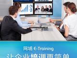 供应企业考核管理系统,在线培训,在线考核