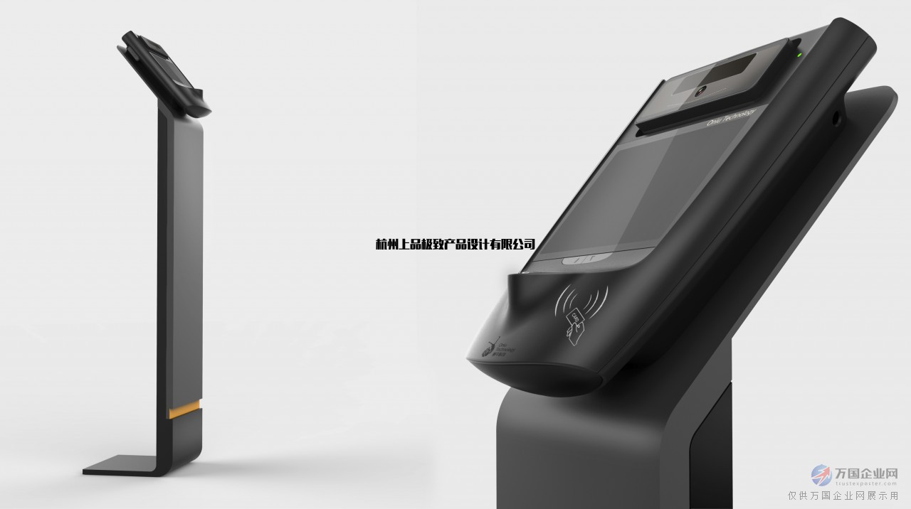 杭州工业设计智能硬件外观设计