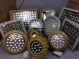 LED防爆灯价格
