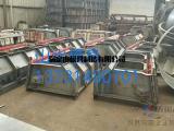 L型预制挡土墙钢模具 框格护坡模具厂家销售