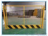 专业1.2米高基坑临边防护网厂家基坑围栏厂家基坑围栏价格