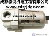 AL40-04,SMC油雾器,SMC气源处理器