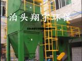 单机布袋除尘器 翔宇收尘器厂家生产