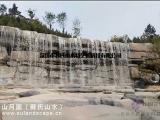 瀑布水景,假山瀑布,石头水景,假山