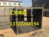 水泥方形井模具用途及作用