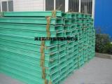 玻璃钢槽式电缆桥架厂家直销_电缆线槽规格