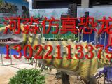 恐龙模型展览商城庆典楼盘开盘仿真霸王龙模型租赁恐龙出租