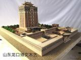 米拉日巴建筑模型