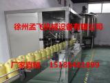 厂家直销:供应车用尿素液配方 车用尿素液的配方 车用尿素设备