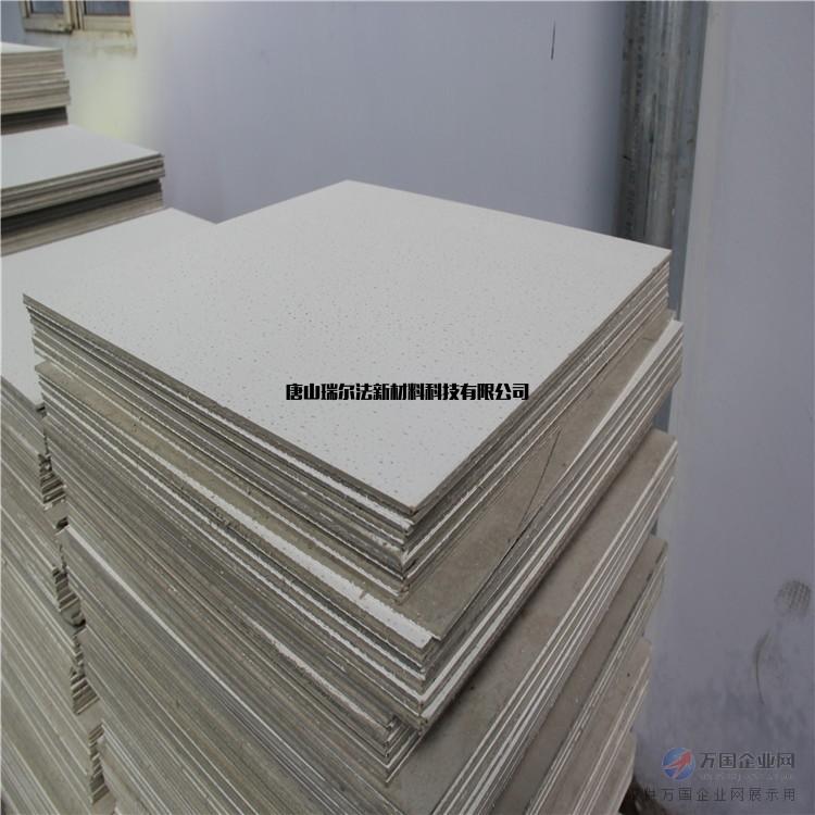 吊顶硅酸钙板多少钱一平米