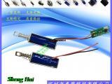 电磁锁,售货柜,自动锁SH-P0437