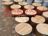 深圳供应防盗门 防火门 钢木门防火胶 蜂窝纸板专用防火胶水