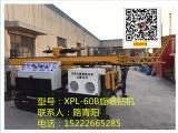 XPL-60B锚固旋喷钻机桩机厂家