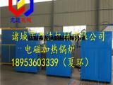 常压电磁加热锅炉免检申报龙达机械厂家直销