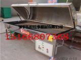 热销五谷杂粮锅巴馒头机 远红外烤蒸馍机自动进水锅贴机价格厂家