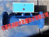 电子水处理器 高频电子水处理器 电子阻垢仪