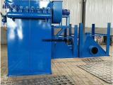 厂家直销工业粉尘布袋除尘器 脉冲布袋除尘器 滤筒除尘器