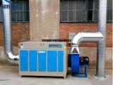 现货供应uv光氧净化器 光解光束工业除臭环保设备 厂家直销