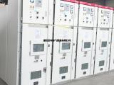 紫电电气高压开关柜KYN28-12 高压成套开关设备售后保障