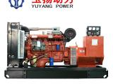 柴油发电机组120kw厂家直销全铜电机120千瓦柴油发电机组