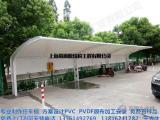 【厂家免费设计安装车棚】自行车棚 工厂停车场膜结构停车棚