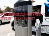 公交停车场充电桩解决方案,停车场快充充电桩,鑫源鸿达