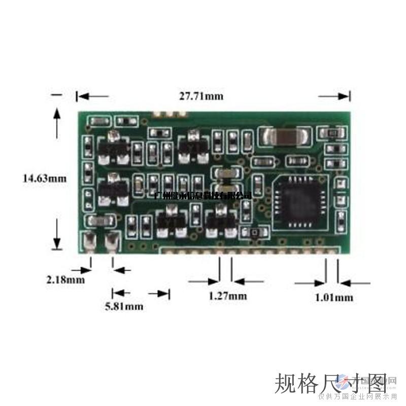 安防 03  门禁识别设备 03  感应式读卡器 03  rfid低频125k