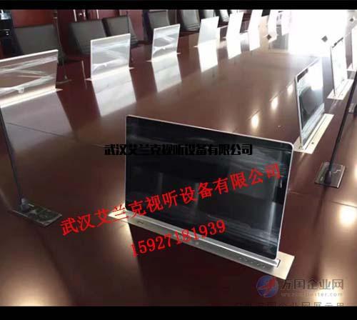 会议室液晶屏升降器15.6寸无纸化会议终端