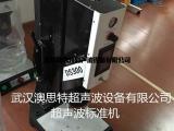 超声波焊接,超音波焊接机,塑料熔接机,超音波塑胶熔接机