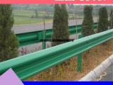 道路防护波形护栏板@防止车辆安全护栏板】欢迎来厂参观考察