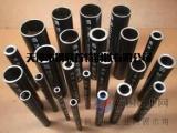 专业生产 精密无缝钢管 可保正负5s 一吨起订