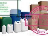 巨翼国际货运代理及DHL国际快递常识及化学品国际快递知识