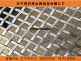 不锈钢扁丝轧花网不锈钢扁丝装饰网不锈钢扁丝编织网