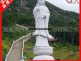 石雕观音佛像 大理石汉白玉观音像工艺品人物雕塑寺庙供奉