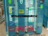 国内有机磁感光氧催化废气净化器生产厂家 薄利多销