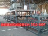佳鑫新型匀质板生产线聚合物聚苯板生产设备防火板设备厂家