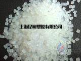 工程塑料pbt-美国杜邦(上海)代理商