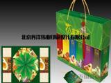 周边订做月饼包装盒制作, 丹洋包装厂,  图书印刷